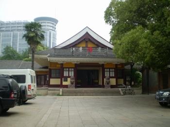 南京神社遺構④.jpg